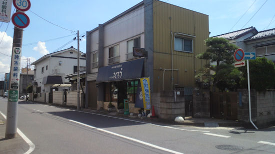 240910-1.tenpo.jpg