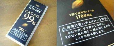 04.21-konbini1.jpg
