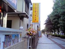 181106-1gurume.JPG
