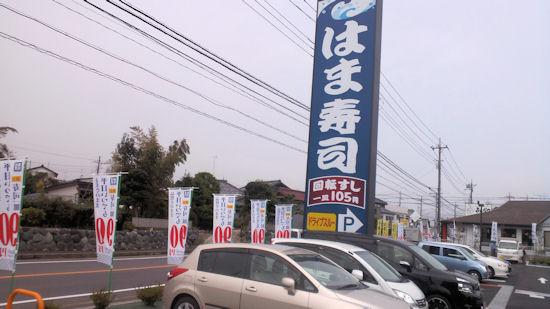 231022-1.kurashi.jpg