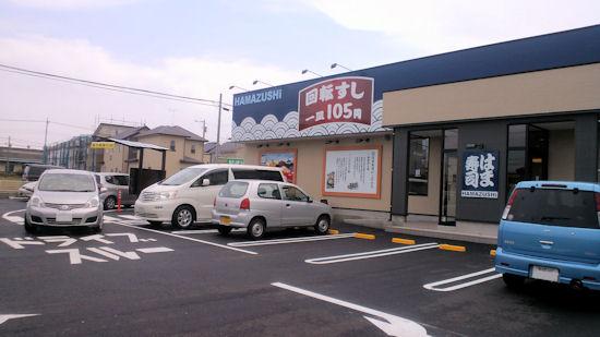 231022-15.kurashi.jpg