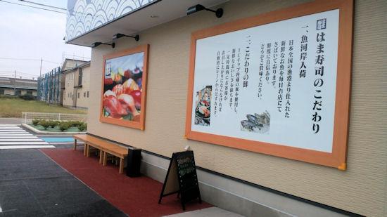 231022-4.kurashi.jpg