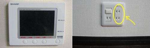 taiyo-210223.2.jpg